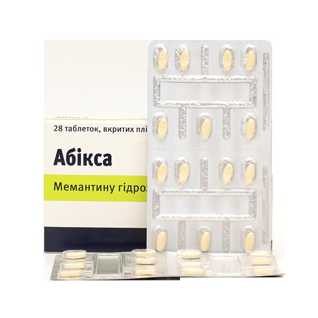 Абикса таб. 10 мг №28