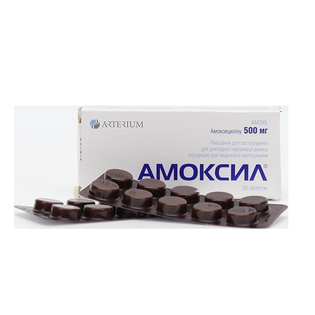 Амоксил таб. 500 мг №20