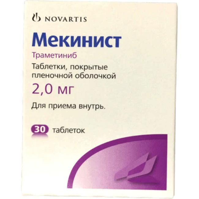 Мекинист (Траметиниб, Mekinist) 2мг таб. №30