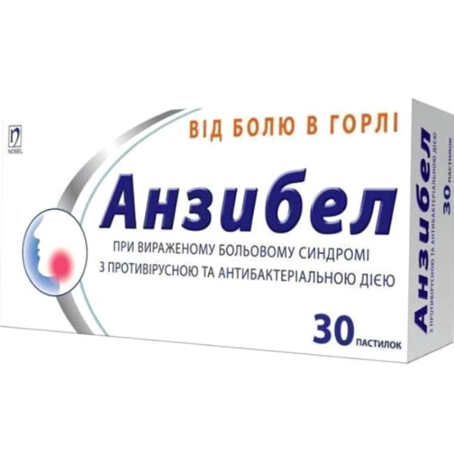 Анзибел №30