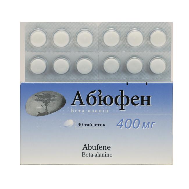 Абьюфен (Бета-аланин) таблетки 400мг №30