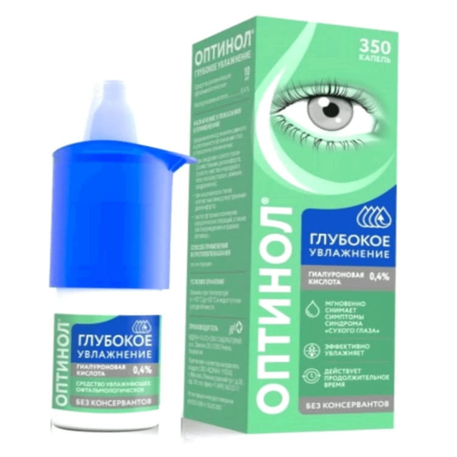 Оптинол Глубокое увлажнение 0.4% глазные капли 10мл