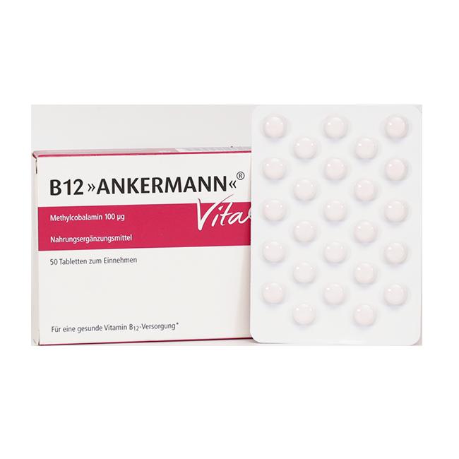 Витамин В12 Ankermann Vital (Метилкобаламин) табл. 100мкг №50