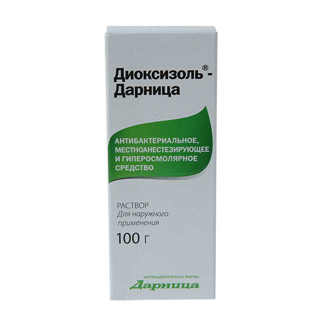 Диоксизоль Дарница р-р фл. 100мл