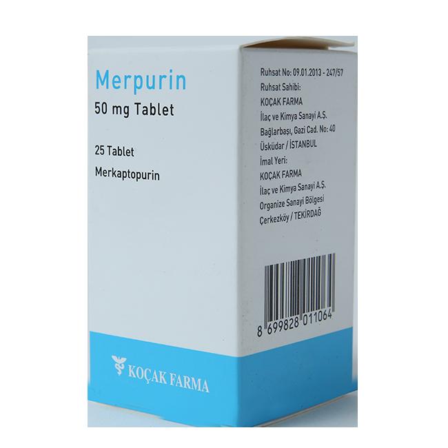 Мерпурин таблетки 50мг №25